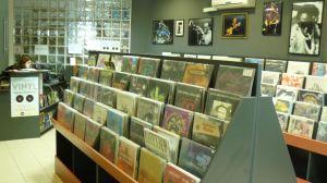 Prodavnica vinil ploča Beograd