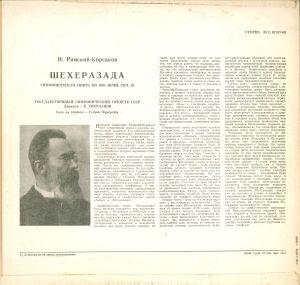 Svetlanov 2